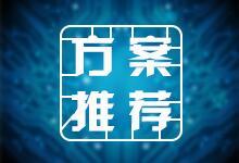 PDF下载:南芯SC8801升降压控制器datasheet