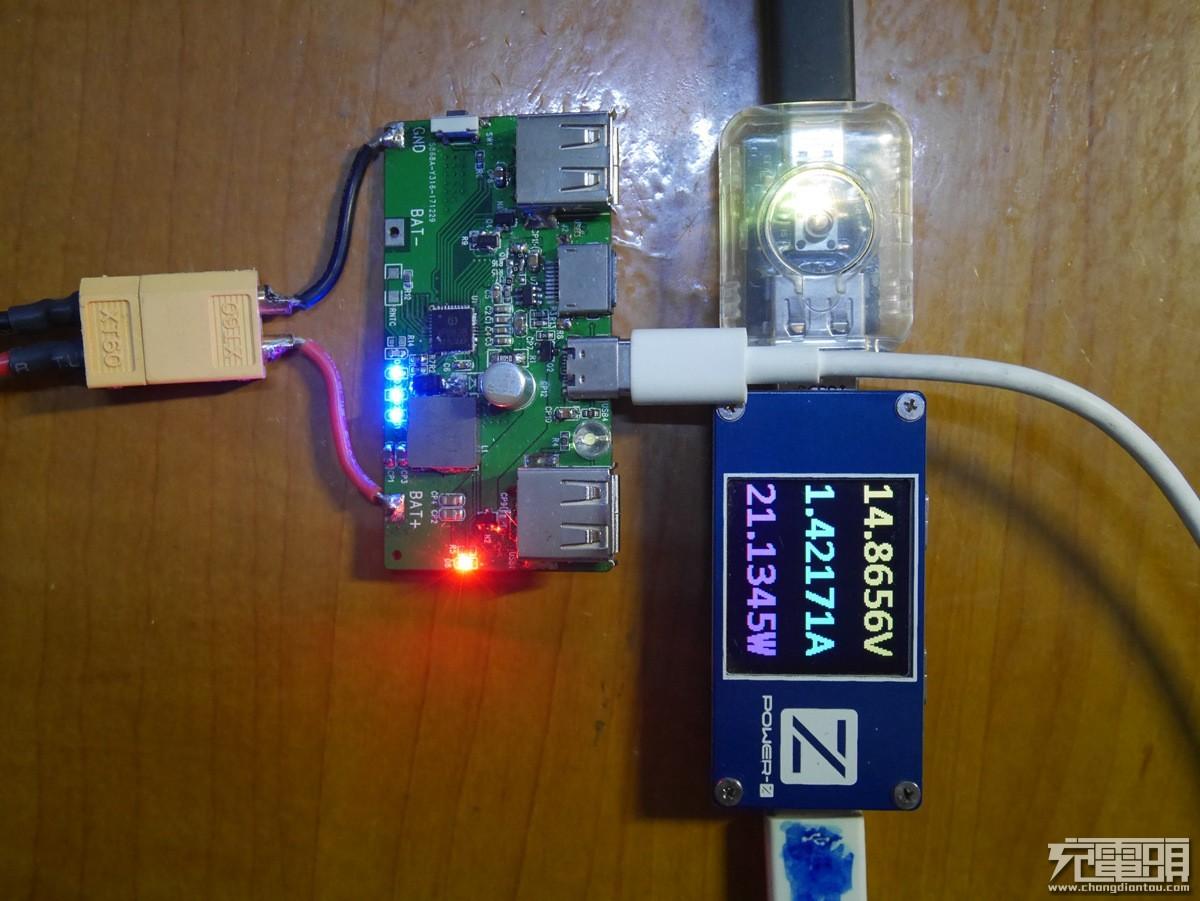 英集芯IP5328P USB PD五口快充移动电源DEMO板评测:支持15V快充