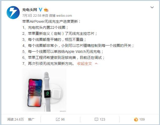 苹果三款新机有望全部支持无线充!-充电头网
