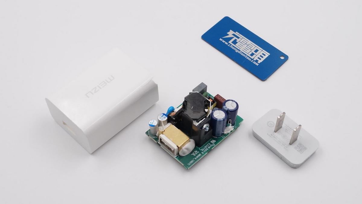 拆解报告:魅族Pro7 Plus原装充电器UP0550