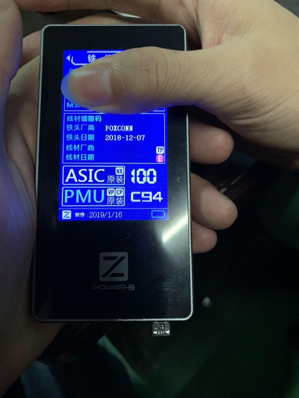 ChargerLAB POWER-Z MF001固件更新:支持C94检测