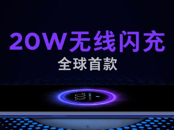 小米9三款无线充电配件新品全系通过Qi认证!