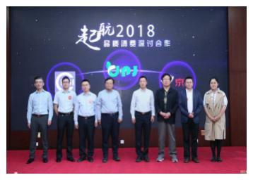 中国通信工业协会品控自律联盟参加2019(夏季)无线充电亚洲展,展位号C02