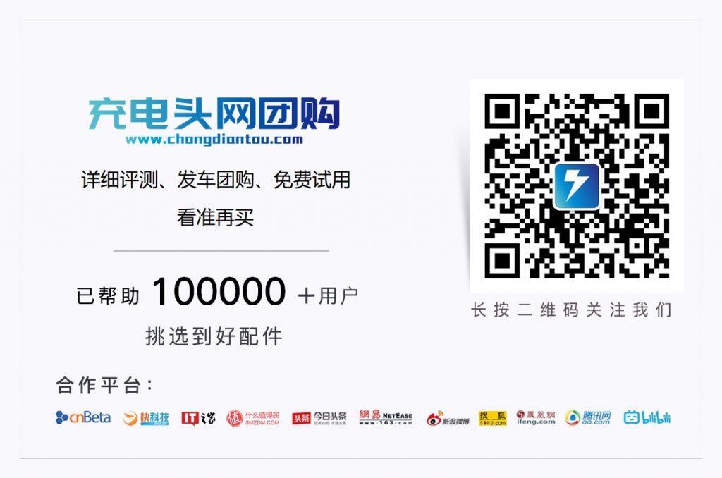 一加7T系列新品正式发布 10月22日首销2999元起-充电头网