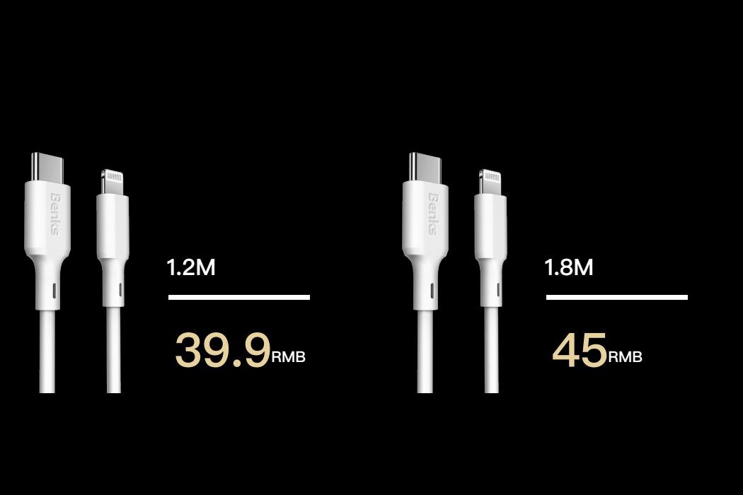 邦克仕挑起C94 USB-C to Lightning数据线价格战,市场恐将洗牌