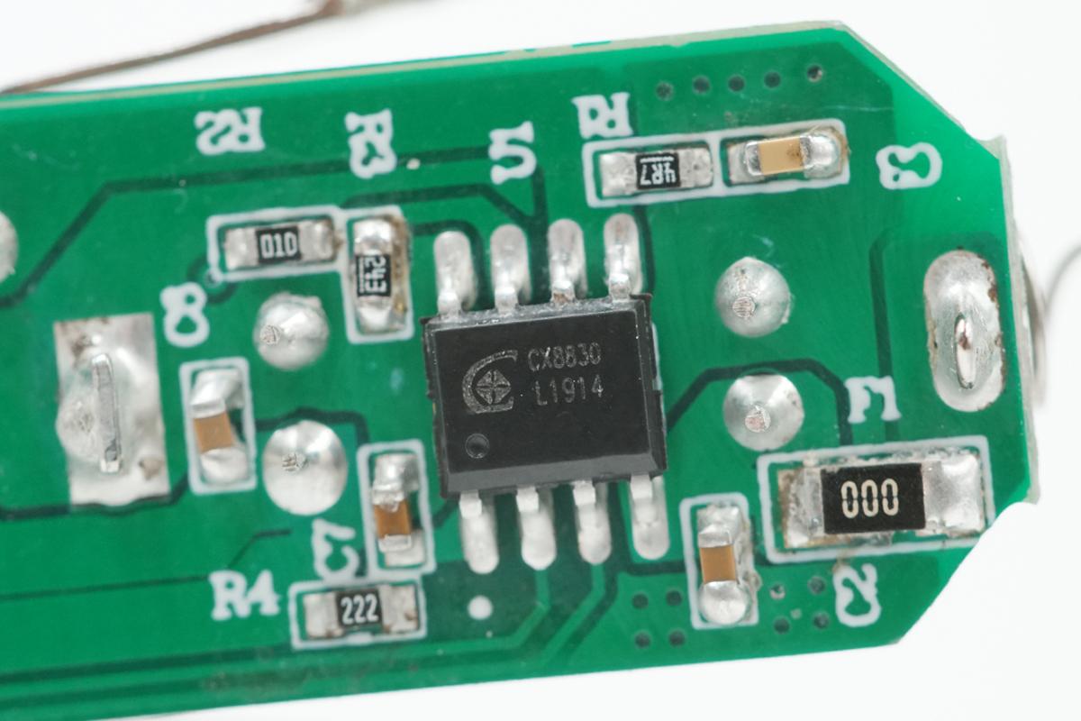 诚芯微推出车载快充充电器芯片CX8830:外围精简,兼容7大协议