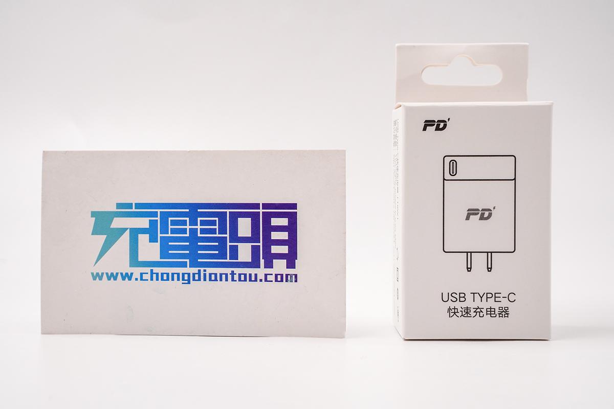 19块包邮的充电器能不能用?JDB 18W PD充电器上手评测