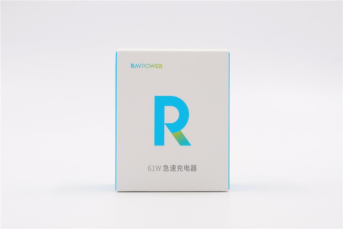 大功率氮化镓充电器再添一员,RAVPower 61W GaN 氮化镓充电器评测