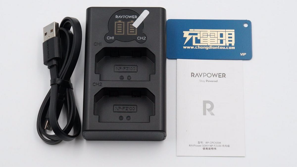 拆解报告:RAVPOWER NP-FZ100电池立式充电座RP-CPCN004-充电头网