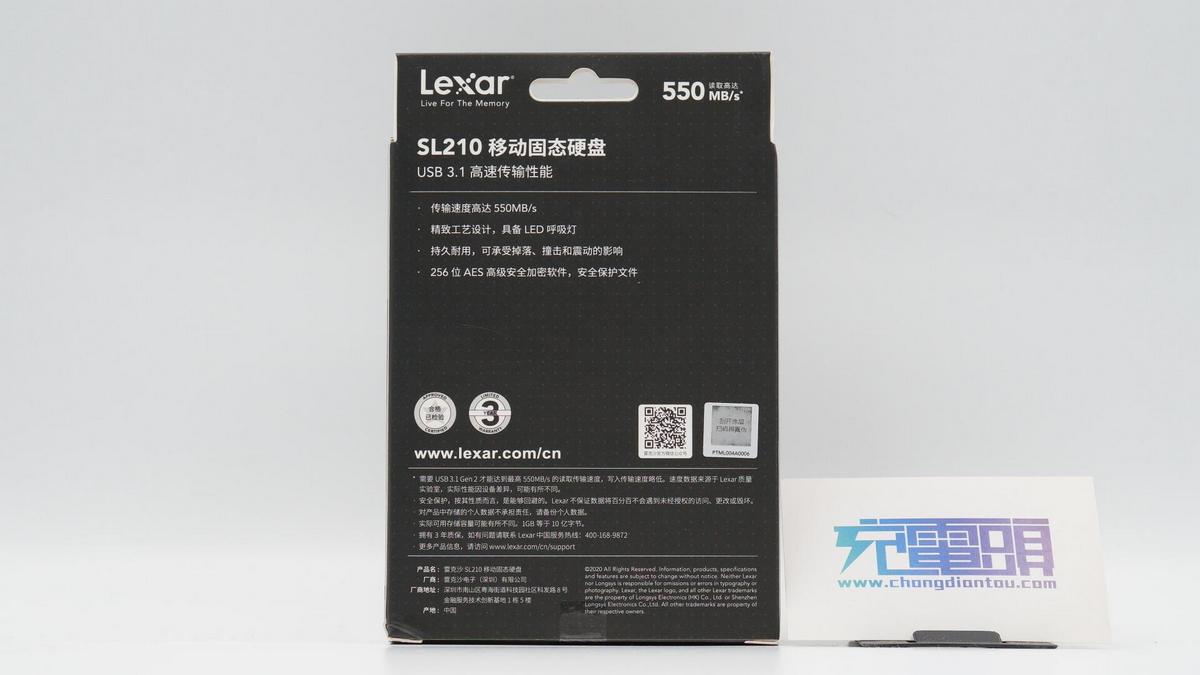 1TB大容量高速传输,雷克沙SL210固态移动硬盘评测-充电头网