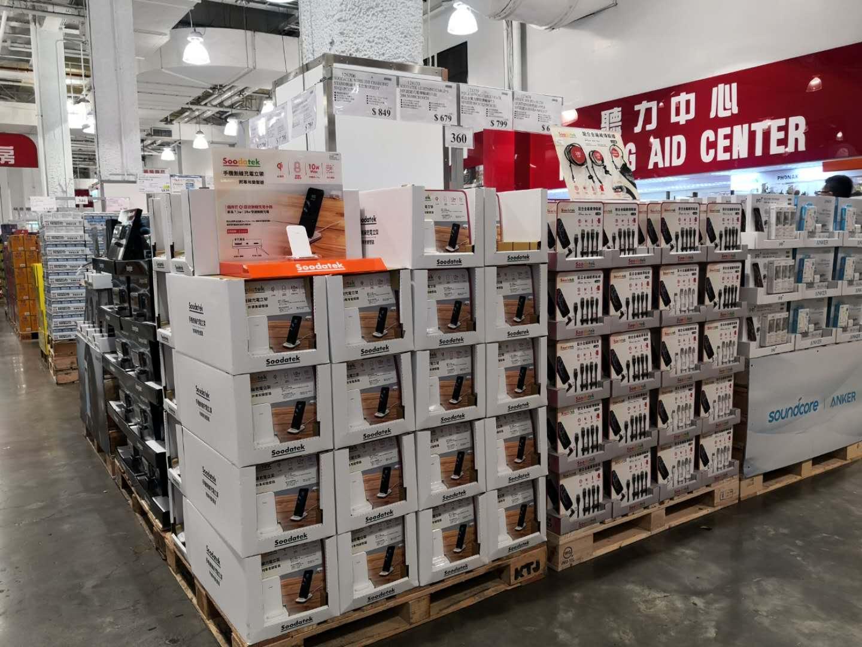 MFi认证品牌Soodatek硕达科进入Costco超市-充电头网