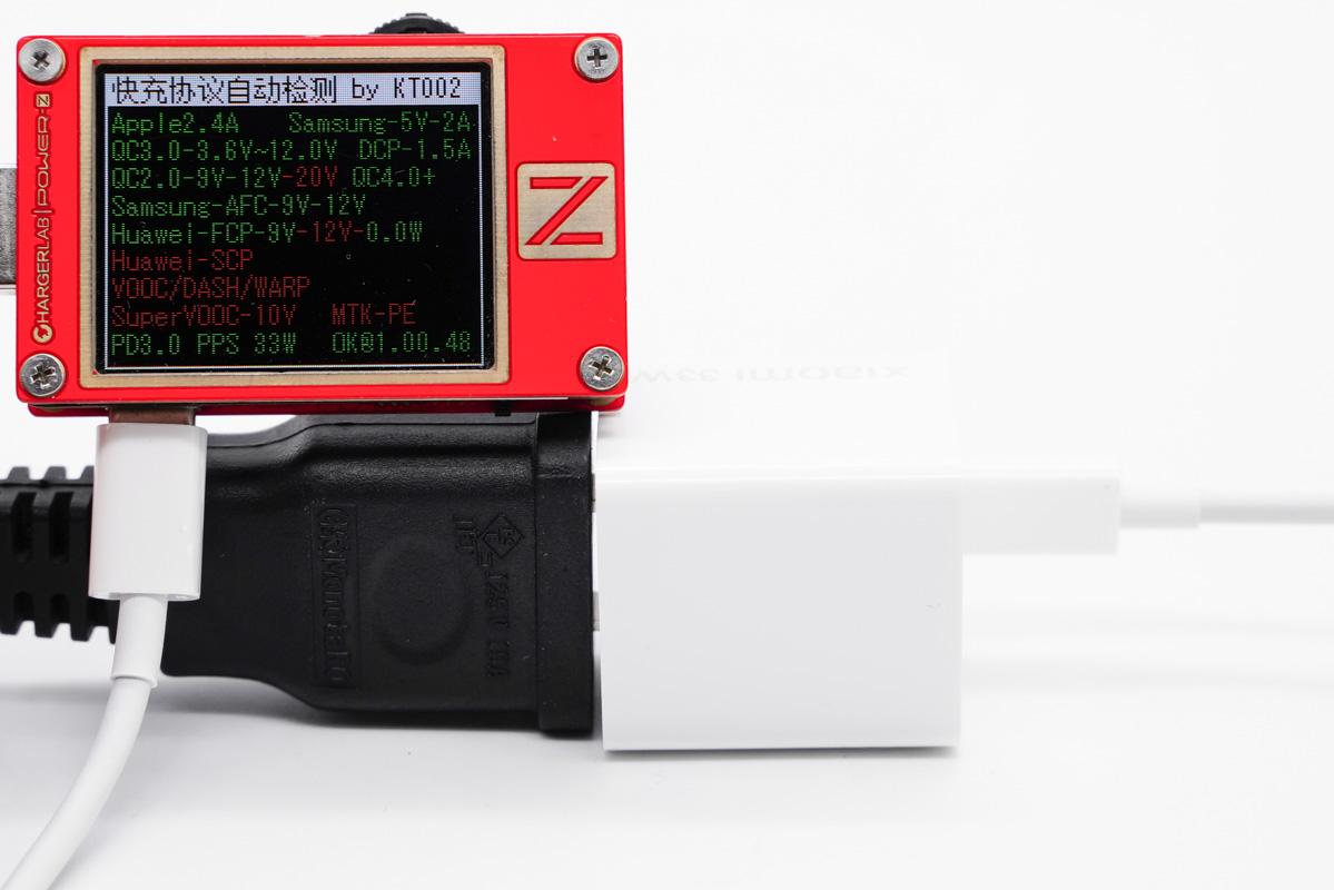 拆解报告:MI小米33W PD快充氮化镓充电器AD33G-充电头网