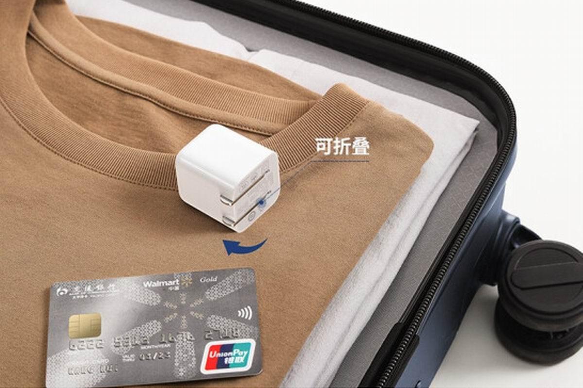 绿联推出20W小金刚迷你充,折叠脚设计超高功率密度-充电头网