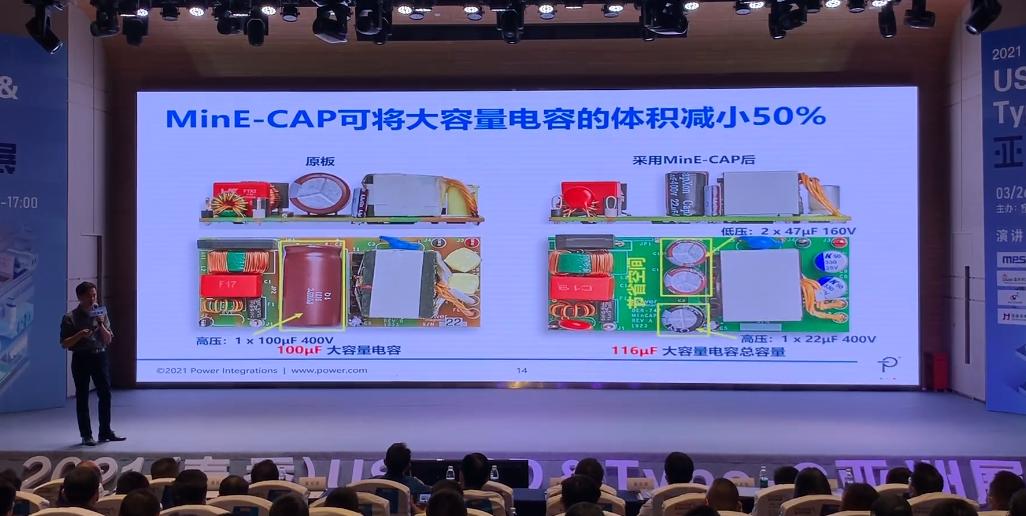 苹果进军氮化镓快充,这17家芯片原厂已经提前做好准备!-充电头网