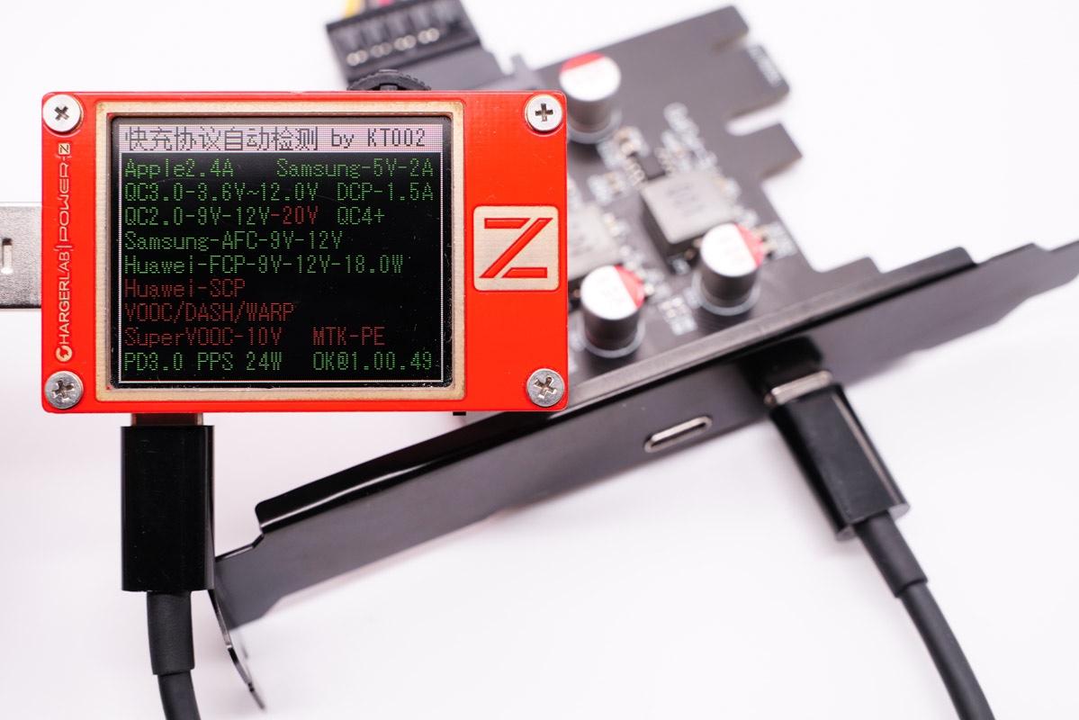 让数亿台主机箱支持PD快充,阿卡西斯PCI-E快充转换卡评测-充电头网