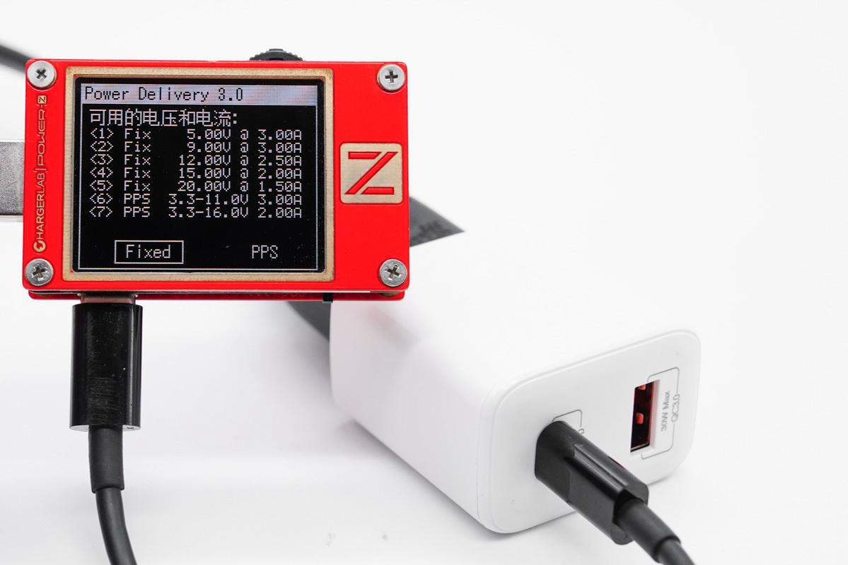 智电电子(KEERDA) 推出30W 1A1C快充充电器,多国插脚可选-充电头网