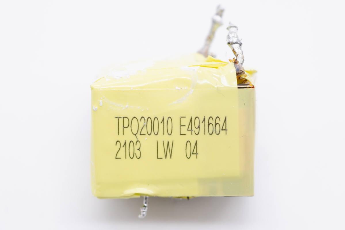 拆解报告:ZMI紫米33W PD快充氮化镓充电器HA715-充电头网