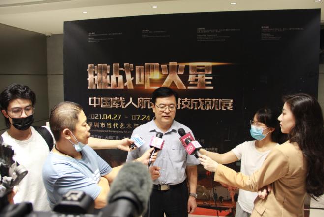 """""""欢迎来到火星""""航嘉助力2021中国载人航天科技成就展深圳开幕-充电头网"""