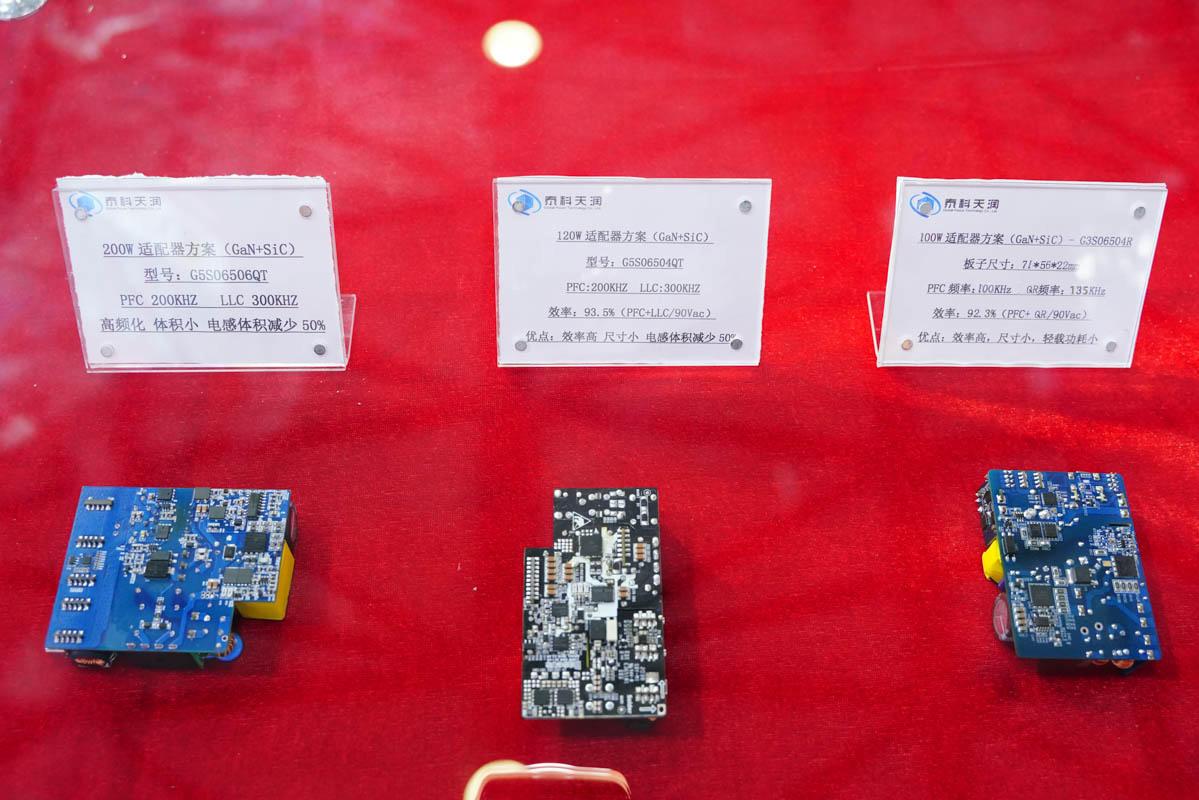 泰科天润展出三款百瓦碳化硅快充参考设计-充电头网