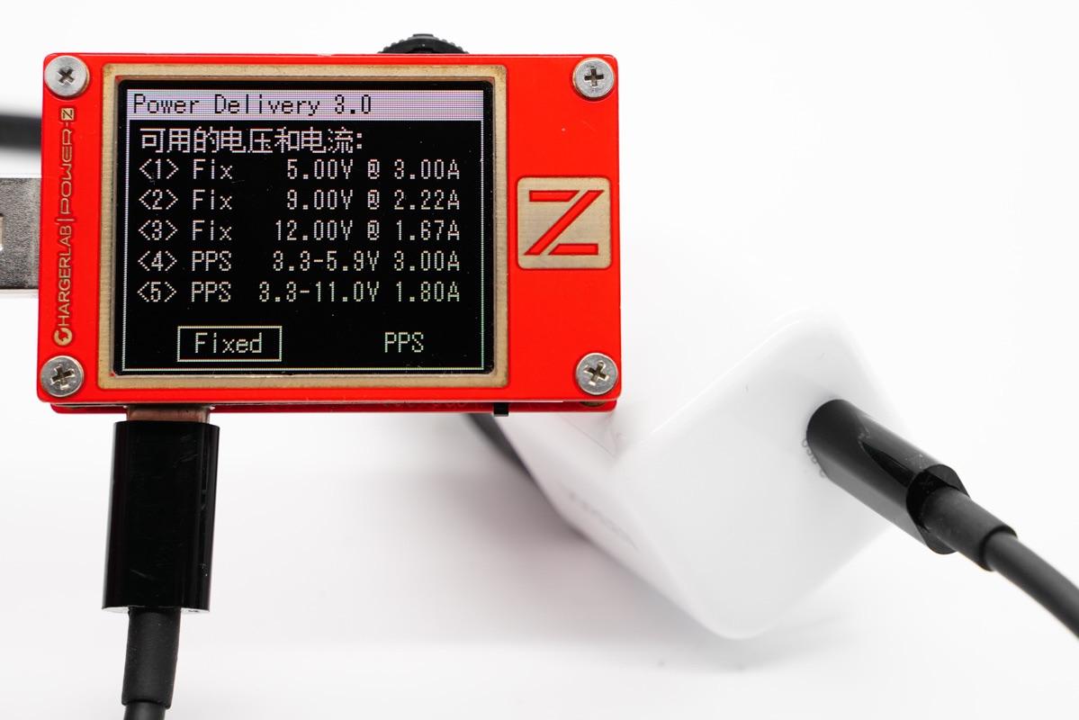 极致迷你折叠插脚,绿联20W迷你小金刚充电器评测-充电头网