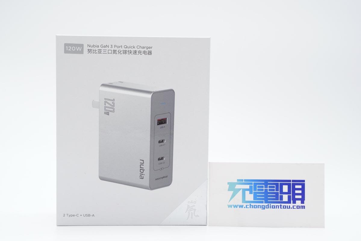 一个手机品牌在充电器领域做的蒸蒸日上,努比亚 120W 快充头评测-充电头网