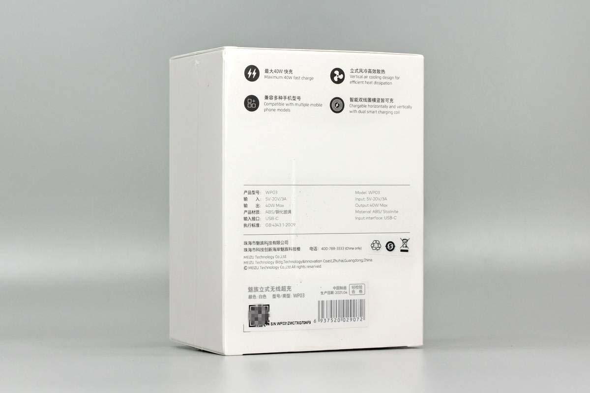 拆解报告:MEIZU魅族40W立式无线充电器WP03-充电头网