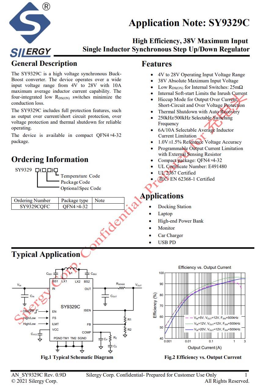 拆解报告:nubia努比亚红魔手游扩展坞PA3104-充电头网