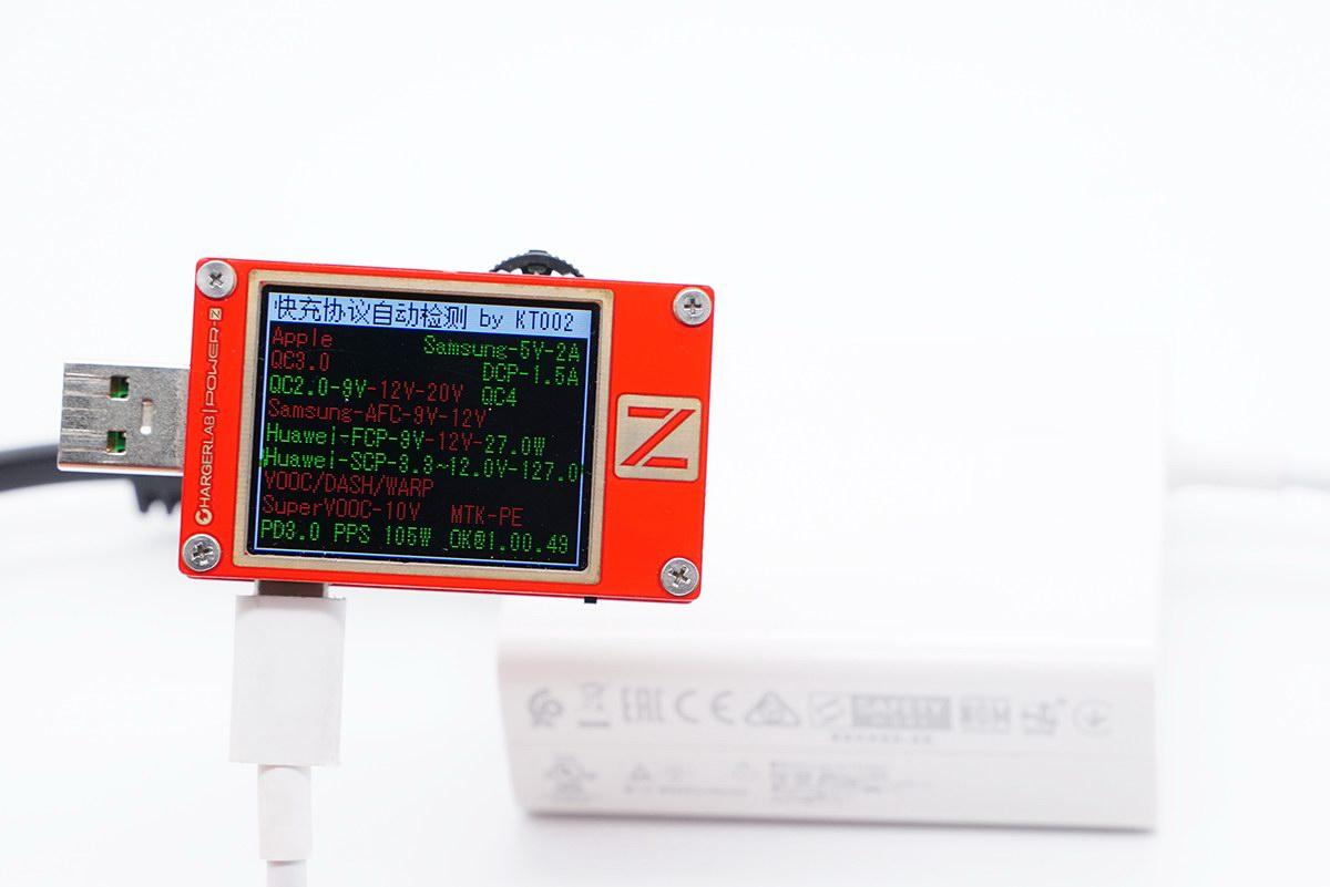 华为推出135W USB-C充电器,支持PD与华为超级快充-充电头网