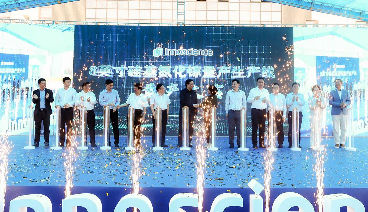 第三代半导体里程碑,全球最大8英寸GaN工厂成功扩产!-充电头网