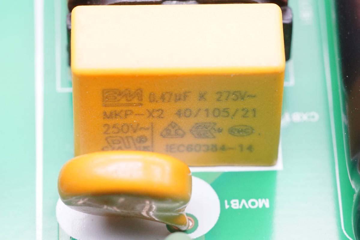 拆解报告:长虹42英寸智能网络电视42P3F内置电源-充电头网