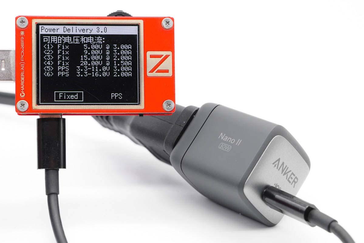 拆解报告:ANKER安克30W氮化镓超能充A2665-充电头网