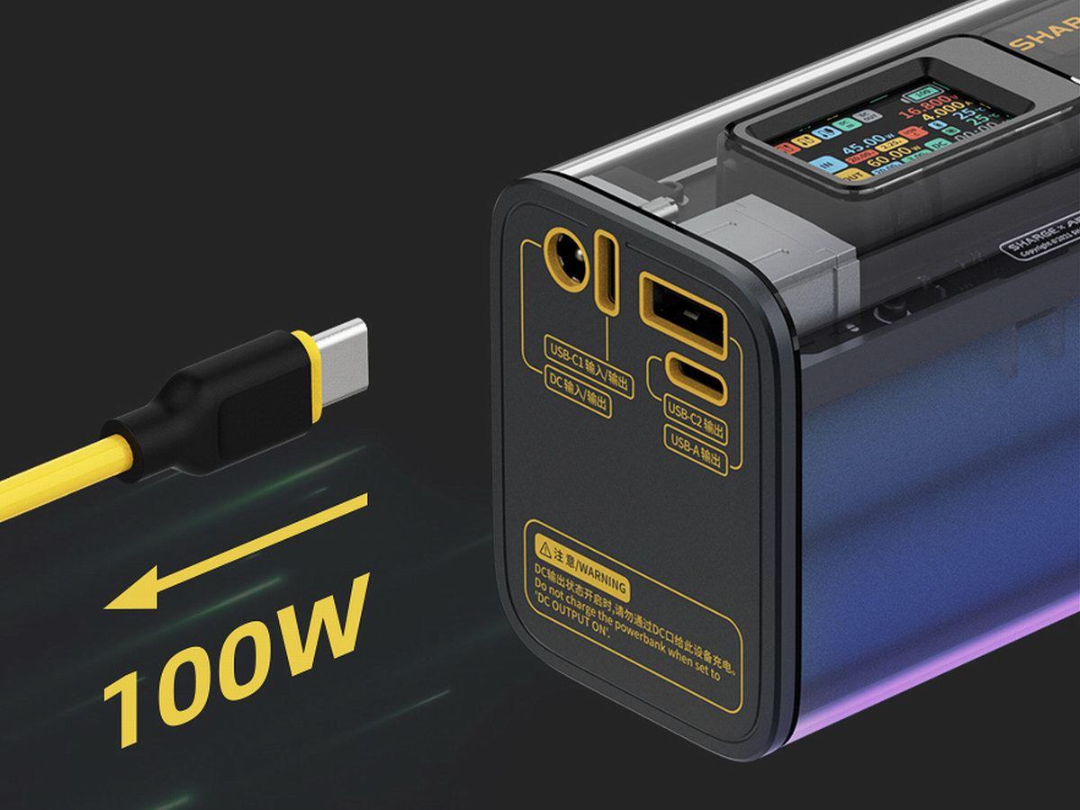 透明极客设计100W快充!闪极推出超级移动电源-充电头网