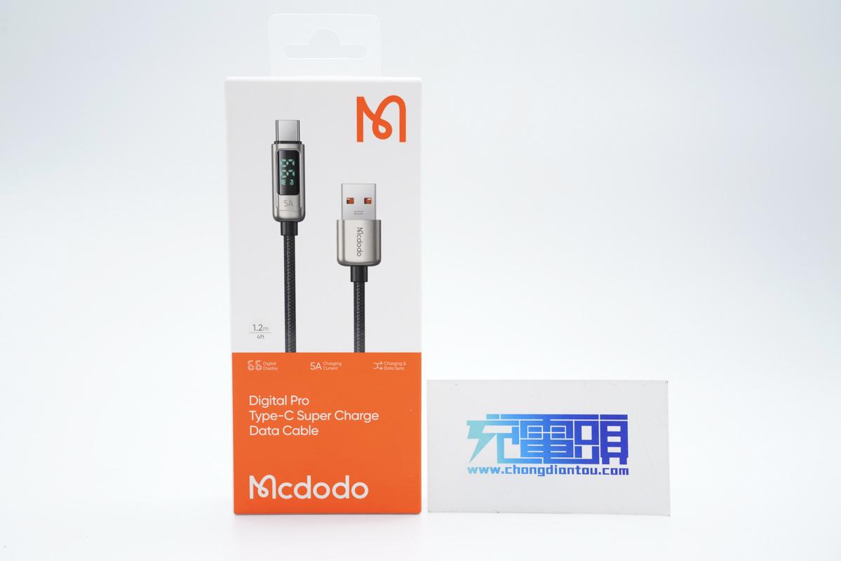Mcdodo 麦多多智能数显快充线评测:是否快充一目了然,功率数据一手掌握-充电头网