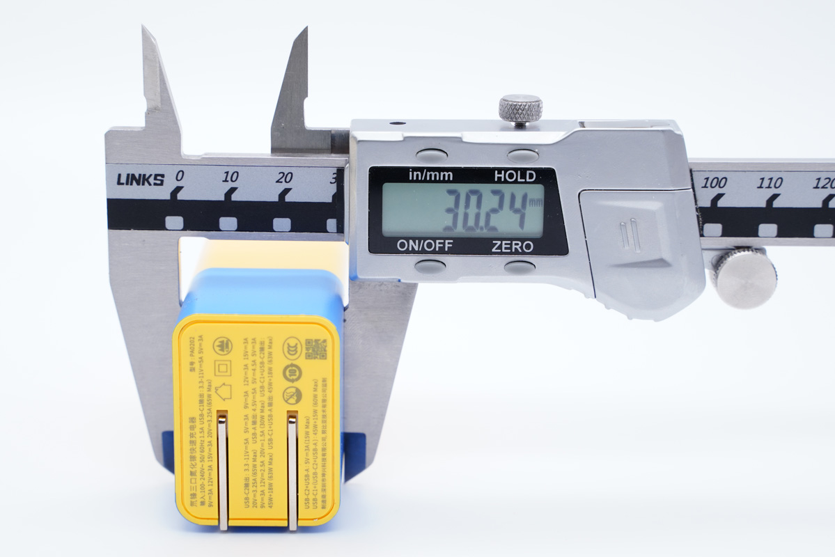 谁说充电器外观不能有突破?努比亚小黄人联名款快充套装开箱体验-充电头网