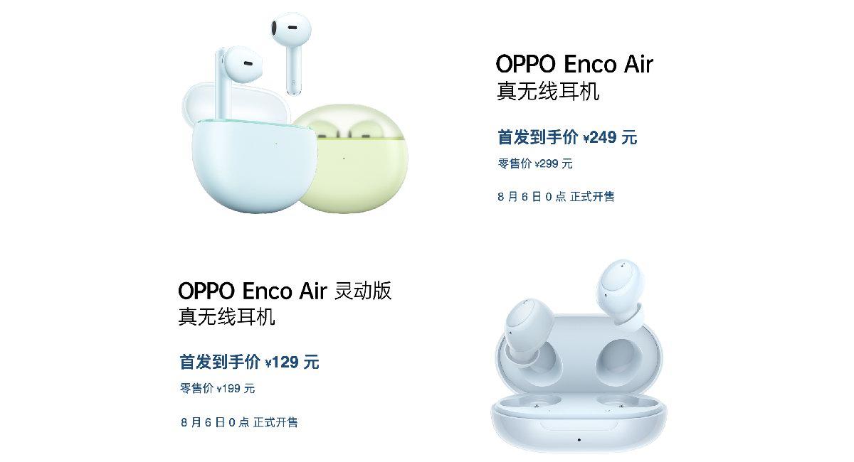 全智能4天续航支持手表闪充,OPPO Watch 2新品发布会回顾-充电头网
