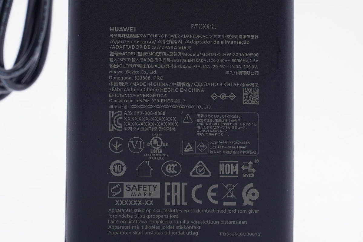 拆解报告:HUAWEI华为荣耀猎人游戏本V700标配200W电源适配器-充电头网