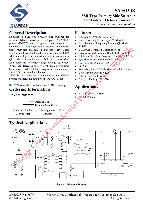 矽力杰推出高集成20W PD快充套片,初次级均内置MOS-充电头网