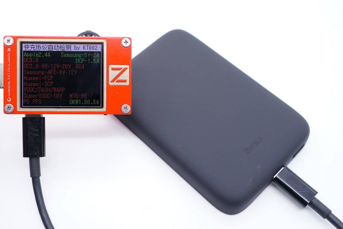 拆解报告:Benks邦克仕5000mAh磁吸背夹电池MP01-充电头网