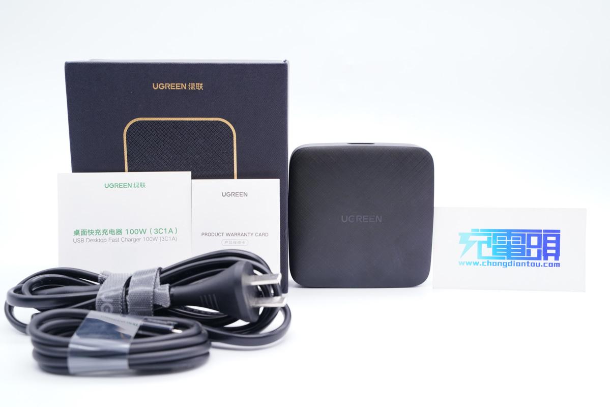 桌面多设备快充神器,100W四口桌面大功率充电器评测-充电头网