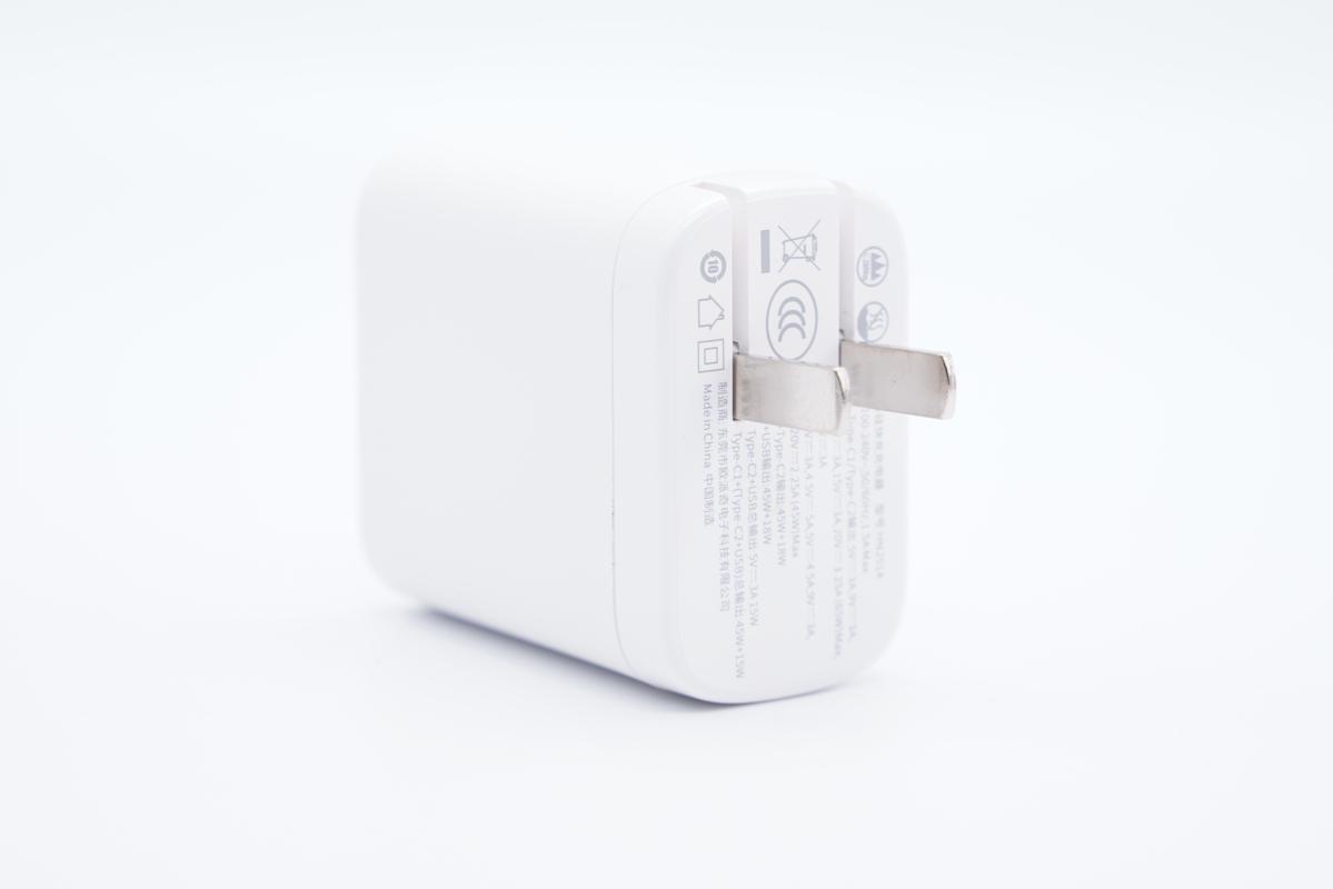 拆解报告:欧派奇65W 2C1A超级硅快充充电器HN251A-充电头网