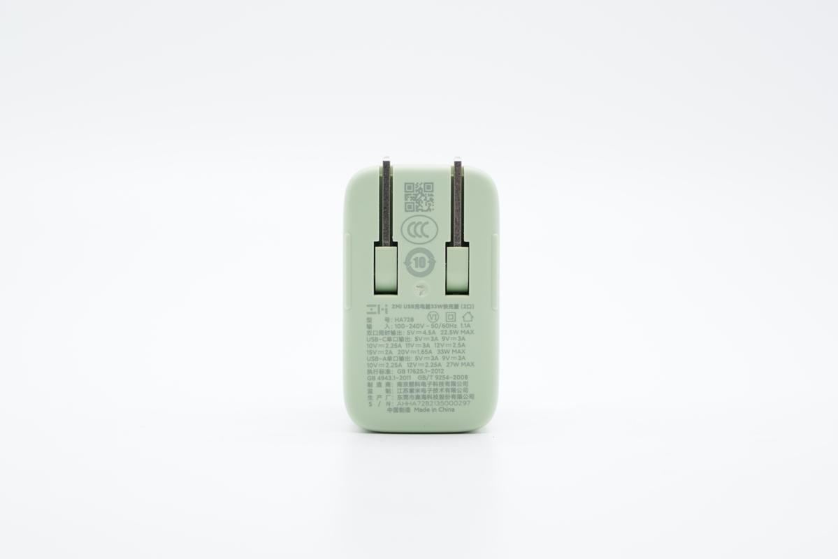 拆解报告:ZMI紫米33W 1A1C双口快充充电器HA728-充电头网