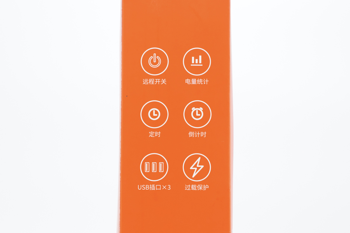 aigo 智能插线板评测:有些事甚至可以让插线板帮忙分担-充电头网
