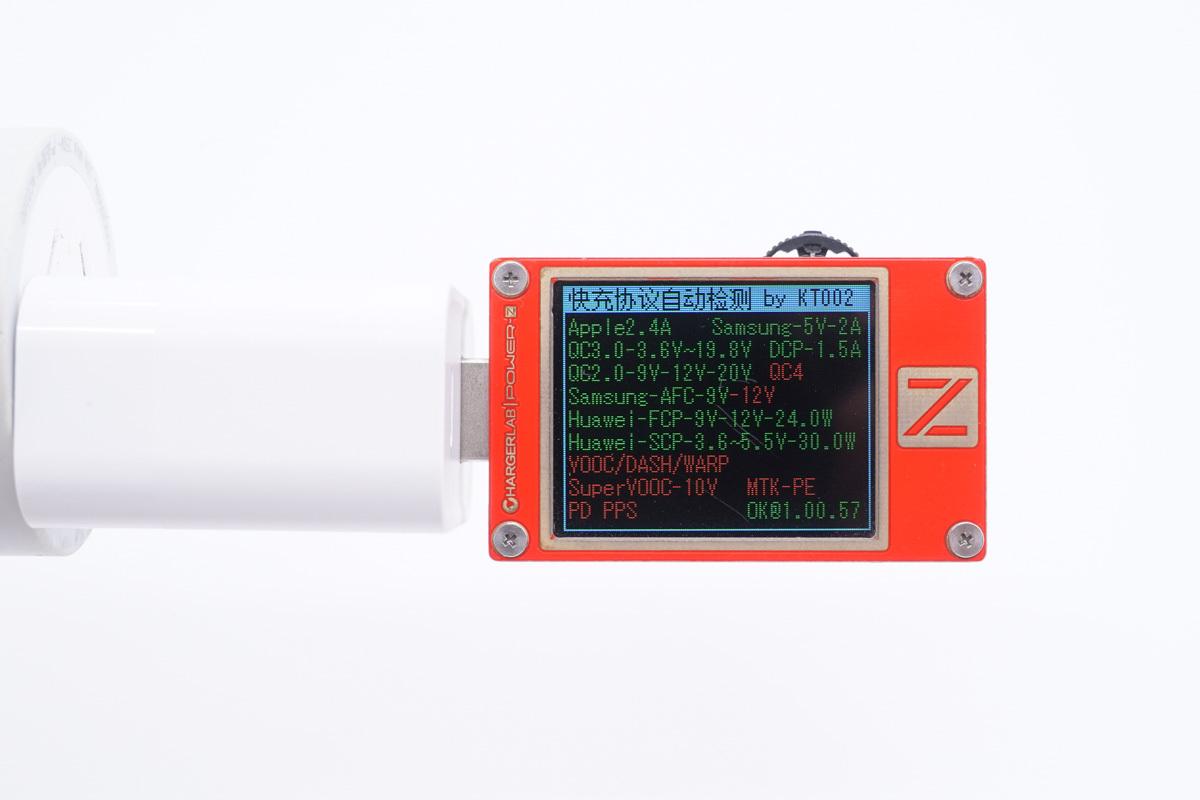 33W PPS快充双接口配置,古石快速充电器评测-充电头网