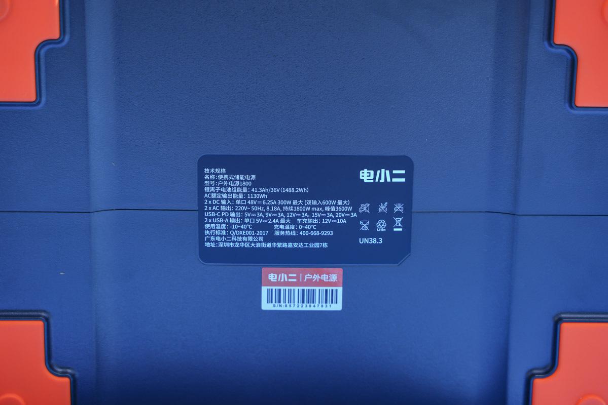 一文看懂电小二两款旗舰级户外电源的区别-充电头网
