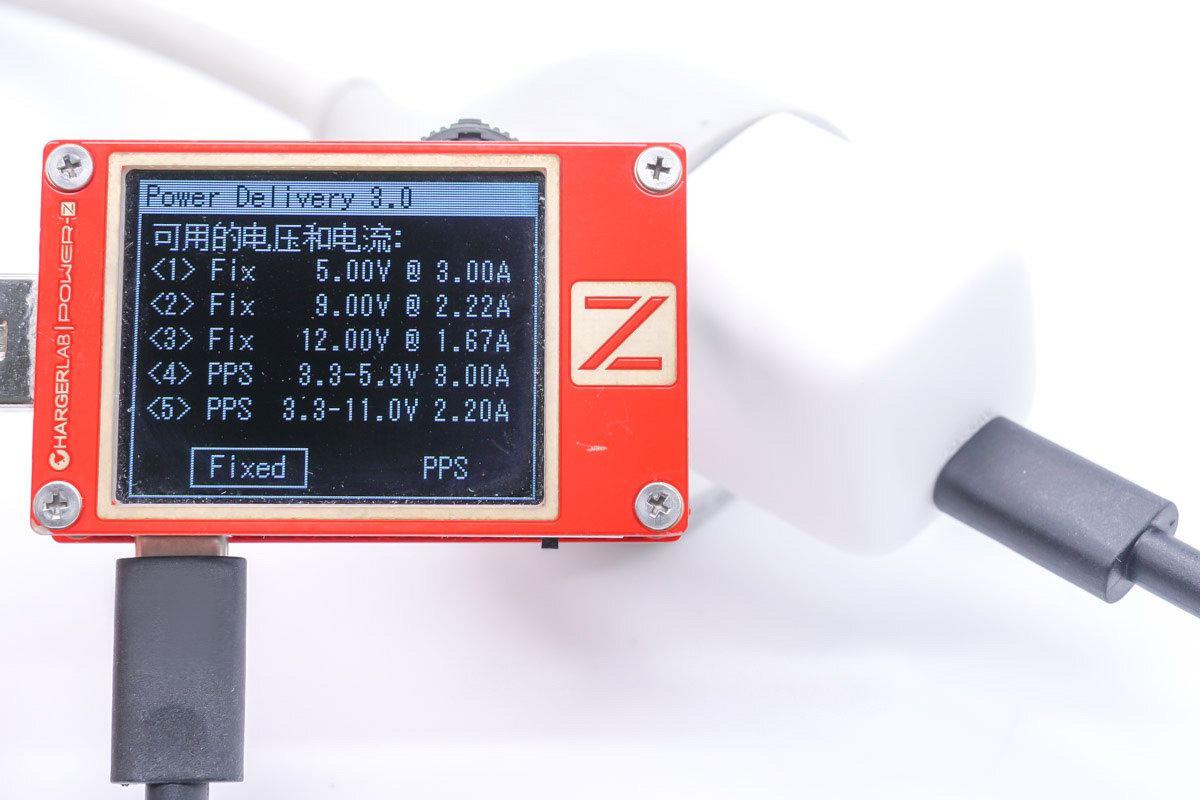 新斯宝推出20W迷你充,小巧迷你支持iPhone13 PD快充-充电头网