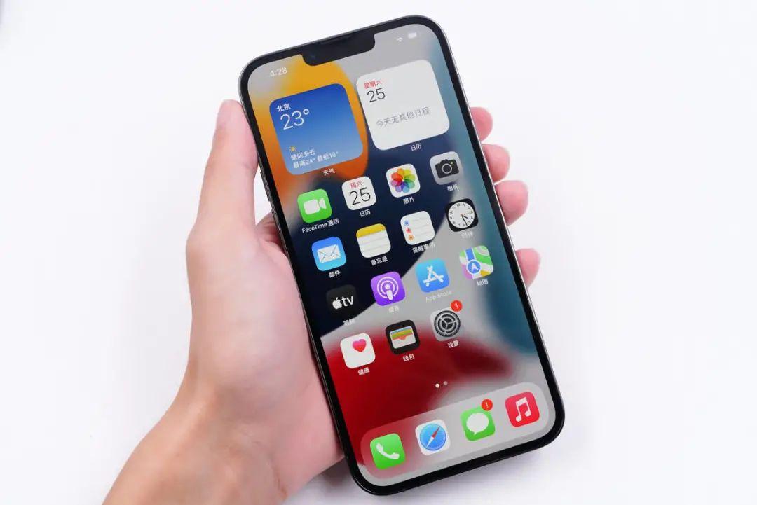 苹果iPhone13 Pro Max充电功率揭晓:有惊喜!-充电头网